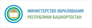 Министерство образования РБ